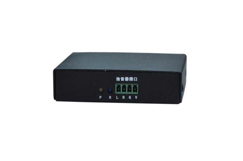 分体式网络音频采集器