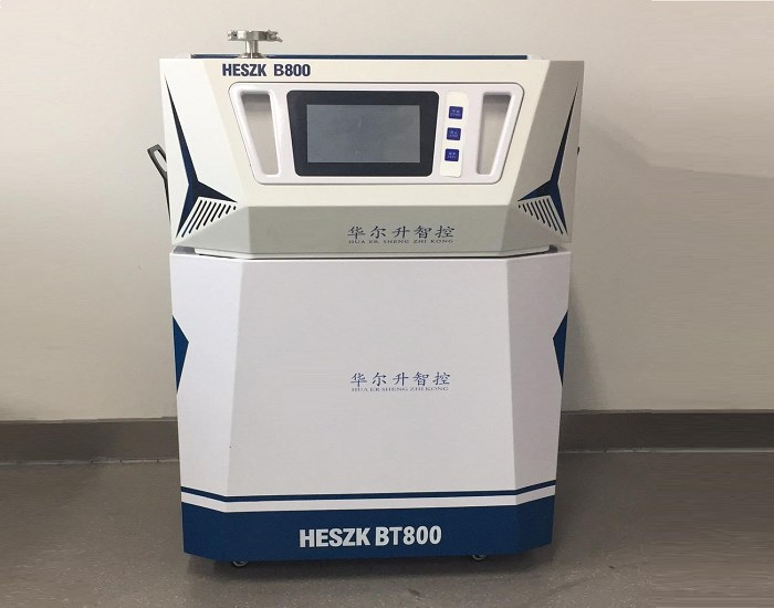 氦质谱检漏仪HESZK B800